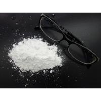 Buy cheap Optical Glass / Bricks Material Barium Carbonate Powder 99% Purity HS CODE 2836600000 from wholesalers