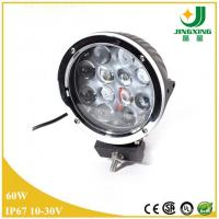 Buy cheap LED driving light flood fog light offroad 4WD ATV SUV super bright 60w led work light from wholesalers