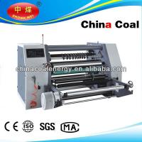 Buy cheap Thermal Paper,Fax Paper Slitting Rewinding Machine from wholesalers