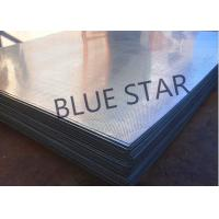 Buy cheap 304 / 316 Stainless Steel Perforated Sheet Metal Plate 0.2 - 12MM Thickness from wholesalers