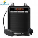 Buy cheap Digital Personal UHF Wireless Microphone Headset Handheld Professional Megaphone Set MIC Voice Amplifier Loud Speaker from wholesalers
