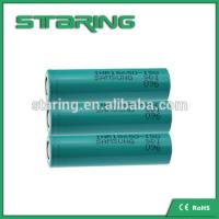 Buy cheap Lithium Ion  Samsung ICR18650-15Q 1500mAh for aaa battery online from wholesalers