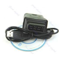 Buy cheap china OEM For Nissan Consult OBD 14pin to USB Diagnostic Tool product