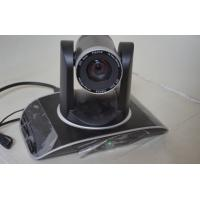 Buy cheap Indoor Camera Auto Tracking System , Tracking Video Camera Easy Flexible Control from wholesalers