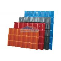 Buy cheap Wind Proof Tile Plastic Roof Sheets building material For Workshop from wholesalers