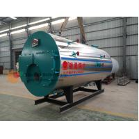 Buy cheap Commercial Oil Fired Boilers Fire Tube Oil Hot Water Boiler Heating System from wholesalers