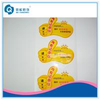 Buy cheap Glossy Paper Product Label Printing ,  Labels Stickers Printing Factory from wholesalers