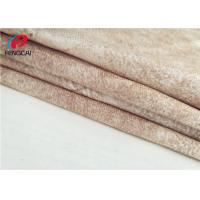 Buy cheap 100 Waterproof Garment Micro Suede Polyester Fabric For Jacket , Customized Color from wholesalers