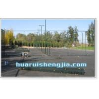 Buy cheap Chain Link Fence (02) from wholesalers