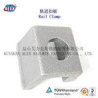 Buy cheap Zinc Plated Customized Rail Clamp, Railway Fastener from wholesalers