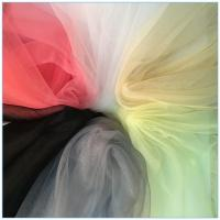 Buy cheap Wedding dress 20D nylon net cloth also for Mosquito netting fabric from wholesalers