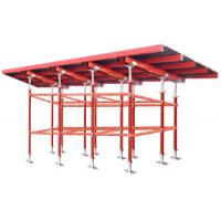 Buy cheap Concrete Construction 0.375㎡ Steel Formwork For Large - Scale Stadiums, Exhibition Centers from Wholesalers