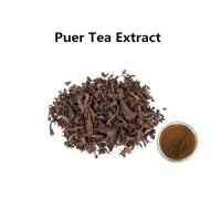 Buy cheap 100% Organic Puer Tea Extract Powder Anti - Bacteria For Cosmetics / Food from wholesalers
