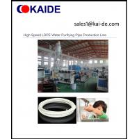 Buy cheap High Speed LDPE Water Purifying Pipe Production Line from wholesalers
