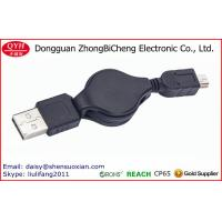 Buy cheap Custom Logo 80cm Retractable Usb Mini Charger Cable from wholesalers