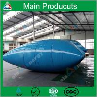 Buy cheap 1m3 - 10m3 Pillow/ Onion/ Inflatable Type Water Storage Tank Soft Tarpaulin Water Tank from wholesalers