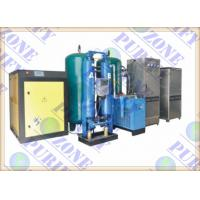 Buy cheap 1kg/h industrial ozonizer for decolorizing the papermaking wastewater from wholesalers