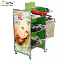 Buy cheap Merchandising Retail Gondola Shelving Metal Storage Clothing Store from wholesalers