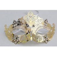 Buy cheap Unique Couples Gold Half Face Metal Masquerade Mask For Wedding from wholesalers