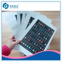 Buy cheap Custom PE Printing Self Adhesive Labels For Nail Polish Glass Bottle from wholesalers