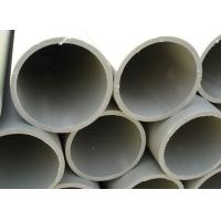 Buy cheap PPH Pipe Grey DN125 from wholesalers