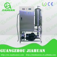 Buy cheap high concentration ozone generator from wholesalers