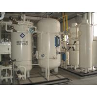 Buy cheap Fully Automatic PSA Nitrogen Generator Liquid Nitrogen Production 99.9995% from wholesalers