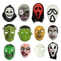 Buy cheap Hip Hop PVC Blank Rubber Bath Toys Plastic Party Face Mask For Halloween from wholesalers
