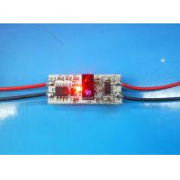 Buy cheap High Power Infrared Sensor Receiver Module Optical Sweep Sensing 360 Degrees from wholesalers