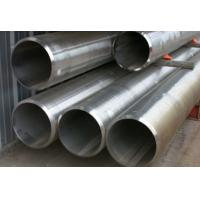 Buy cheap Grade 6 ASTM A333 Seamless Tube Pipe , Seamless Pipe Steel MTC Certificated from wholesalers