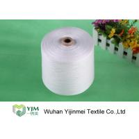 Buy cheap Smooth / Evenness 100 Polyester Yarn Bright Poly Short Fiber product