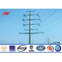Buy cheap Medium Voltage Line 4mm Thickness Galvanized Steel Pole With Earth Rod Accessories from wholesalers