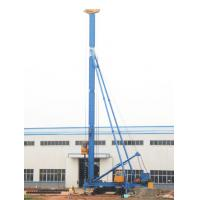 Buy cheap CFG20 Hydraulic Foot-Step Long Auger Drilling Rig from wholesalers