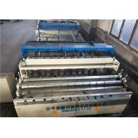 Buy cheap Fully Automatic Fence Mesh Welding Machine  Multipoint Welding One Person Operation from wholesalers