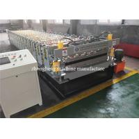 Buy cheap Aluminum Metal Double Layer Corrugated Roofing Sheet Roll Forming Machine from wholesalers
