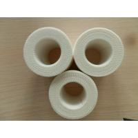 Buy cheap White cotton Zinc Oxide Adhesive Plaster(simple packaging) from wholesalers
