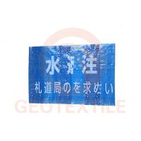 Buy cheap Blue Polypropylene Detectable Underground Marking Tape For Indicating Cable Wire product