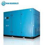 Buy cheap Powerful Small Rotary Screw Air Compressor / Portable Screw Air Compressor from wholesalers
