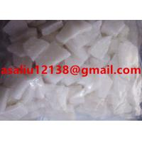 Buy cheap Chemical formula C13H17NO3 Research Chemical Powders dibutylone CAS Number 802286-83-5 from wholesalers