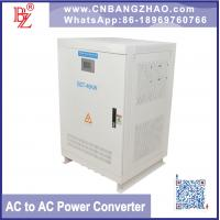 Buy cheap Two Phase 120V/240VAC to 380VAC 3 Phase Converter with Sine Wave Output from wholesalers