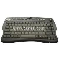 Buy cheap Wireless Keyboard With Trackball from wholesalers