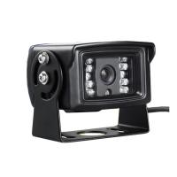 Buy cheap 648 * 488 Pixels Inside Hidden Car Security Camera With NTSC / PAL TV Systems product