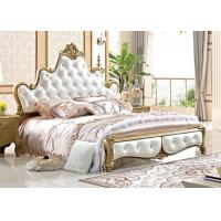 Buy cheap high back King size Leather Headboard Luxury Bed from wholesalers