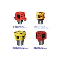 Buy cheap Roller Kelly Bushing Type 27-HDP, 4KRVS, 4KRBM, HDS from wholesalers