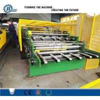 Buy cheap Double Layer Rolling Forming Machine , Double Deck Sheet Metal Forming Machine from wholesalers