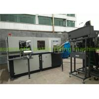Buy cheap Fully Automatic Plastic Bottle Blowing Machine With PLC Control from wholesalers