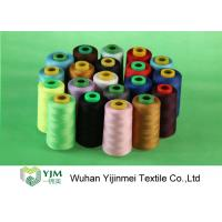 Buy cheap 100% Polyester Sewing Thread 40/2 Customized  3000y 5000y 7000y Length from wholesalers