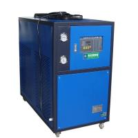 Buy cheap PID Control Compressed Air Chiller , Industrial Cooling Systems Chillers  from wholesalers