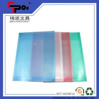 Buy cheap Customized PP Stationery A4 Size Print Plastic Envelope With String Closure File Bag from wholesalers