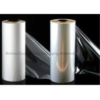 Buy cheap Self Adhesive Transparent Heat Sealable Bopp Pearlized Film With Inside Paper Core product